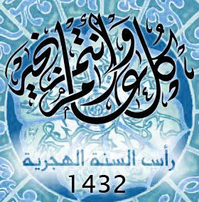 promotion hébergement web au Maroc