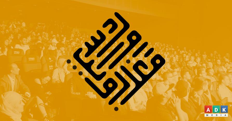 Logo maroc web awards